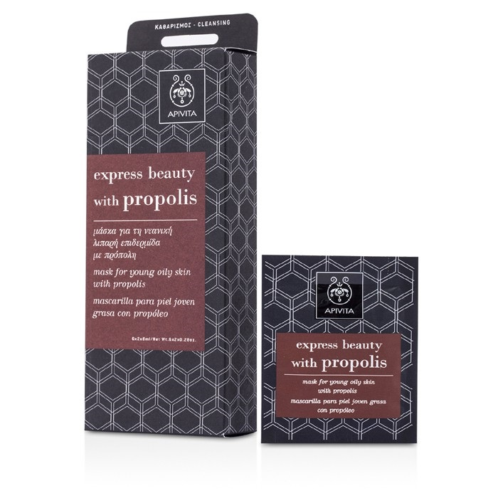 Express Beauty Mask For Young Oily Skin with Propolis