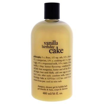 Philosophy Vanilla Birthday Cake