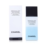 Chanel Gentle Eye Makeup Remover