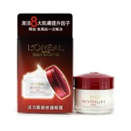 L'Oreal Dermo-Expertise RevitaLift Eye Cream