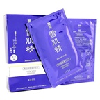 Kose Medicated Sekkisei Essence Mask