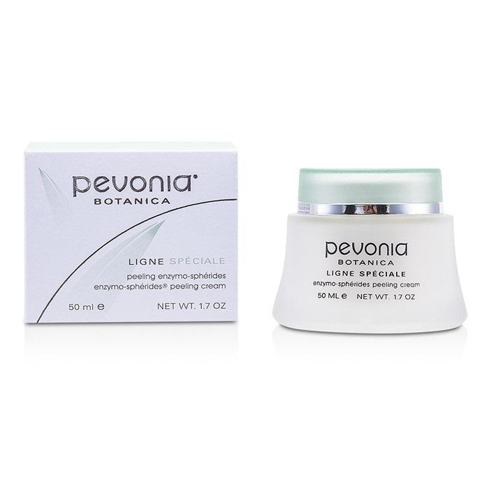 Hypo-Sensible Phyto Peeling with Seaweed Exfoliating Cream 2.5oz SK II - Facial Treatment Advanced Protect Loose Powder UV SPF18 # 01N - 30g/1oz
