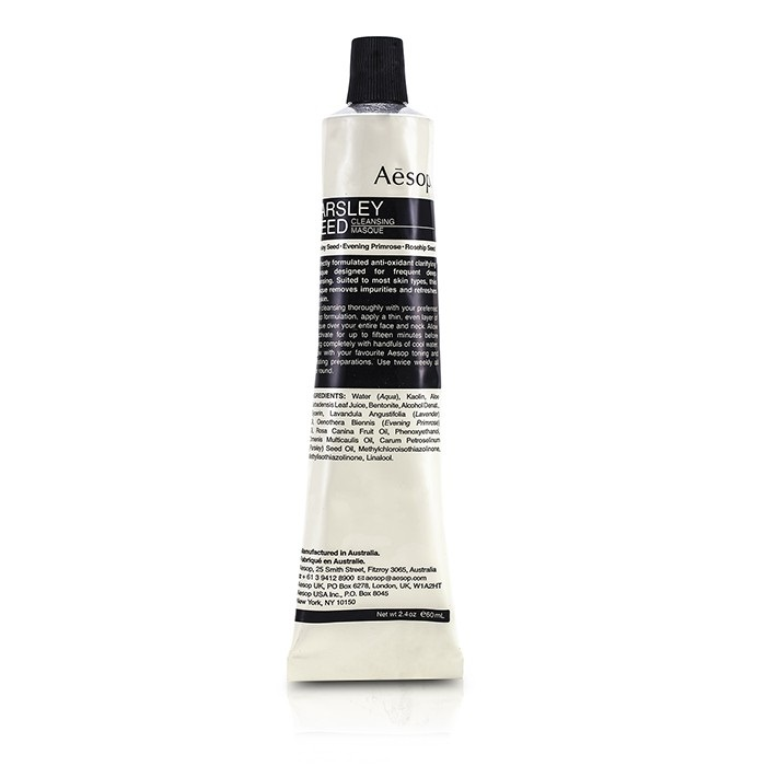 Aesop Parsley Seed Cleansing Masque (Tube)