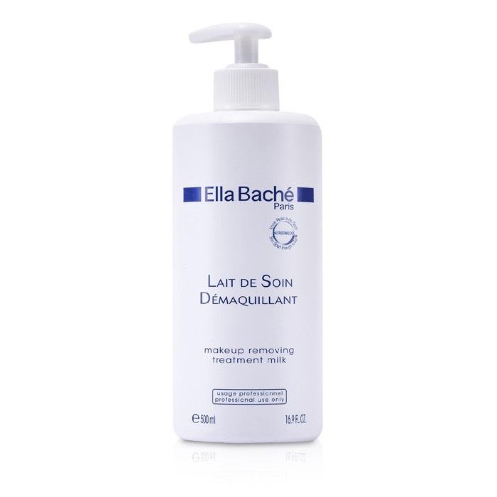 Makeup Removing Treatment Milk (Salon Size) 16.9oz Alba Botanica Fast Fix For Undereye Circles, 0.25 Fl Oz