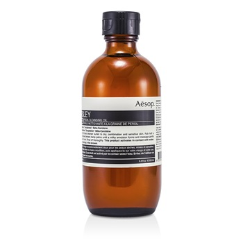 Aesop Parsley Seed Facial Cleansing Oil