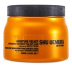 Shu Uemura Moisture Velvet Nourishing Treatment Masque (For Dry Hair) (Salon Product)