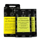 Apivita Express Beauty Face & Eye Cleansing Wipes with Chamomile