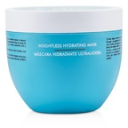 Moroccanoil Weightless Hydrating Mask (For Fine Dry Hair)