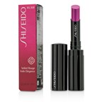 Shiseido Veiled Rouge - #RS308 Sloe