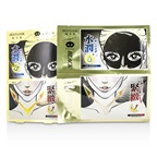 SEXYLOOK 2 Step Synergy Effect Mask - Gold Repairing Moisturizing