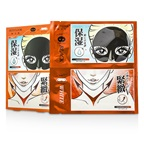 SEXYLOOK 2 Step Synergy Effect Mask - Double Enhanced Moisturizing