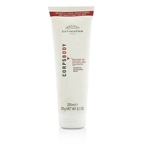 Esthederm Body Nutritive Modelling Balm - Salon Product