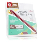 Dejavu Lasting Fine Pencil Eyeliner - Dark Brown
