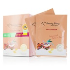 My Beauty Diary Mask - Imperial Bird's Nest Emolliating (Ultra Nourishing)
