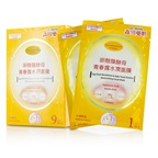 Dr. Morita Egg Shell Membrane & Sake Yeast Essence Moisturizing Facial Mask