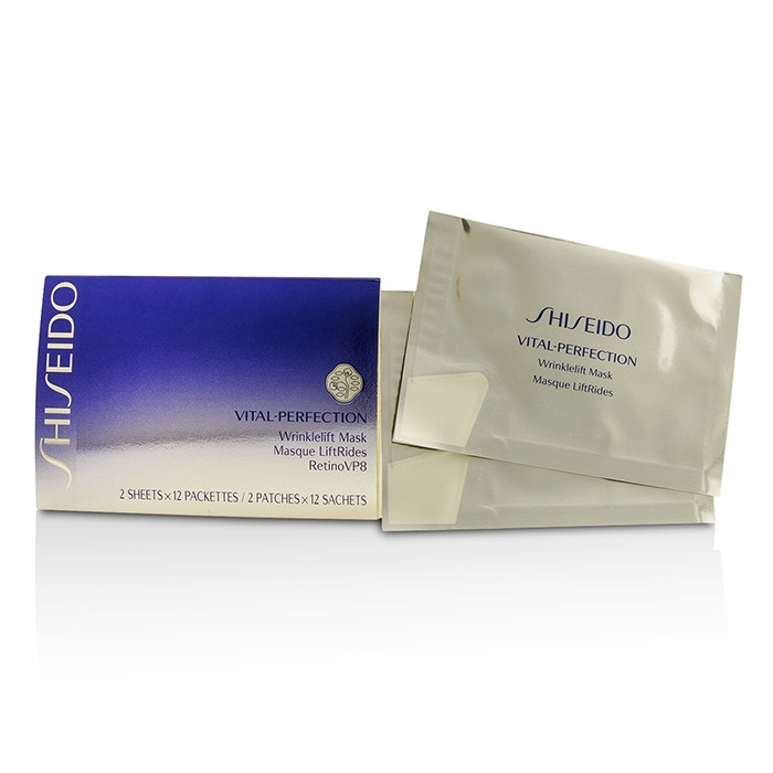 Shiseido Vital-Perfection Wrinklelift Mask (For Eyes)