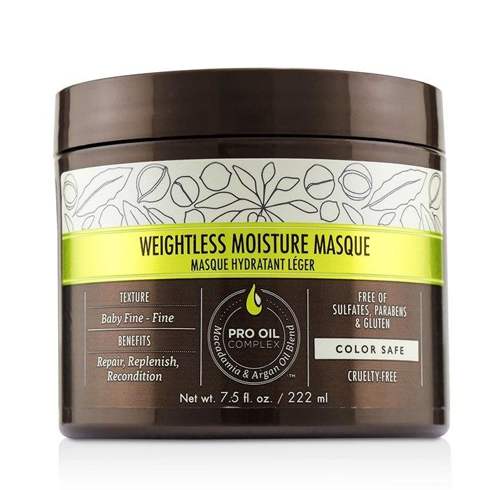81b626e7879c NEW Macadamia Natural Oil Professional Weightless Moisture Masque ...