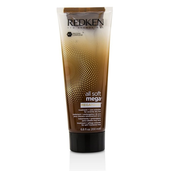 Redken All Soft Mega Mega Mask (For Severely Dry Hair)