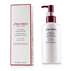 Shiseido Defend Beauty Extra Rich Cleansing Milk