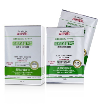 Dr. Morita Concentrated Essence Mask Series - Aloe Vera Essence Facial Mask (Soothing & Purifying)