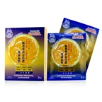 Dr. Morita Gold Essence Moisturizing Gel Facial Mask