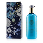 Amouage Figment Body Lotion