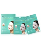 SNP Green Dot Lifting Mask (Calming)