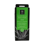 Apivita Express Beauty Face Mask with Aloe (Moisturizing & Refreshing) - Box Slightly Damaged