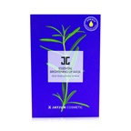 JayJun Essential Brightening Up Mask