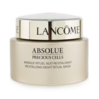 Lancome Absolue Precious Cells Revitalizing Night Ritual Mask (Box Slightly Damaged)
