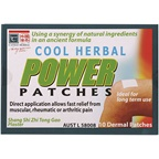 Cathay Herbal Cool Herbal Power Patches x 10 Dermal Patches