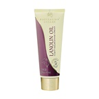 Australian Creams Mk Ii Australian Creams MkII Lanolin Oil Night Nourishing Cream with Vitamin E