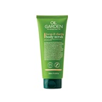 Oil Garden Body Scrub Focus & Clarity