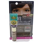 KISS ME Heavy Rotation Coloring Eyebrow - 04 Natural Brown