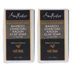 Shea Moisture African Black Soap Bamboo Charcoal Kaolin Clay Soap - Pack of 2 Bar Soap