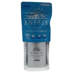 Shiseido Anessa Essence UV Sunscreen Aqua Booster SPF 50